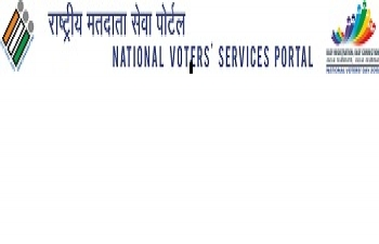 National  Voters Service Portal (NVSP) of Election Commission of India (ECI)